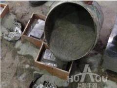 环氧树zhi灌浆料的施工zhunbei和工艺